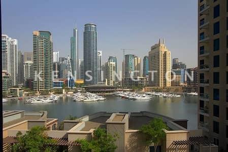 Panoramic Views | Mid floor unit | Slightly negotiable