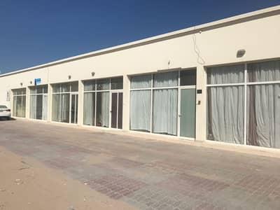 Shop For Rent In Al Ramla