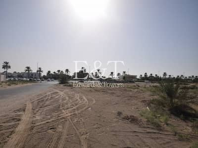 Plot for Sale in Al Mamzar, Dubai - For Sale|Residential Villa Plot|Al Mamzar