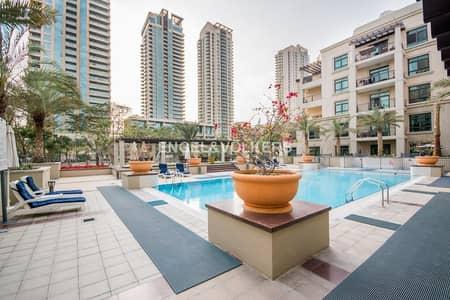 فلیٹ 2 غرفة نوم للايجار في ذا فيوز، دبي - Huge Layout|Pool View |Study |New Market