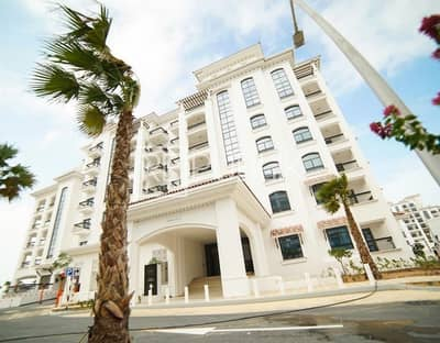 فلیٹ 3 غرفة نوم للايجار في جزيرة ياس، أبوظبي - Grab the Hottest Offer in Ansam 3BR Apartment