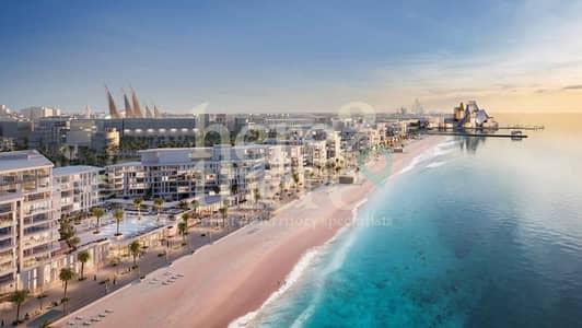 4 Bedroom Apartment for Sale in Saadiyat Island, Abu Dhabi - Alluring View!! 4br Apartment in Mamsha Saadiyat.