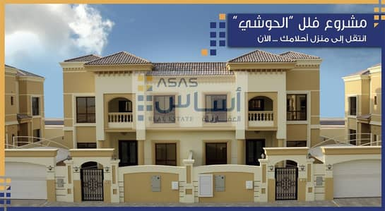 ارض سكنية  للبيع في الزبير، الشارقة - Residential Plot With Good Location and Good Price Al Zubair Area