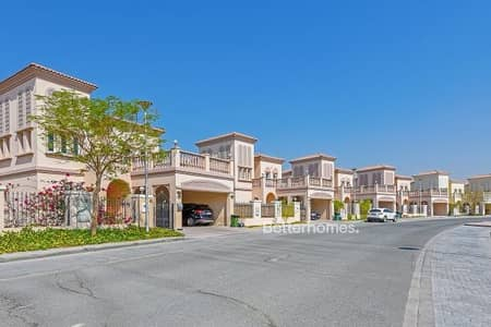 2 Bedroom Townhouse in Jumeirah Village Triangle