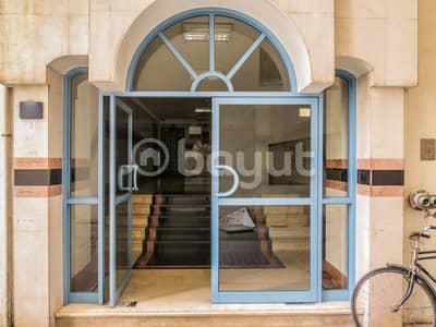 2 Bedroom Apartment for Rent in Al Qasimia, Sharjah - Al Qasimia  King Abdul Aziz Street behind Emirates Islamic Bank