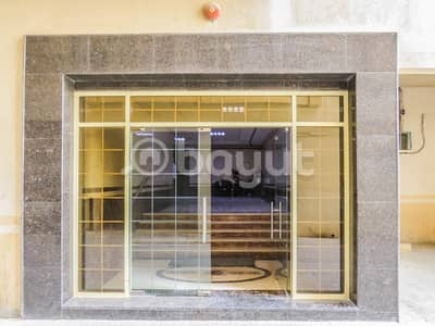 1 Bedroom Apartment for Rent in Muwailih Commercial, Sharjah - Muwailih opposite United Supermarket near traffic sign for schools
