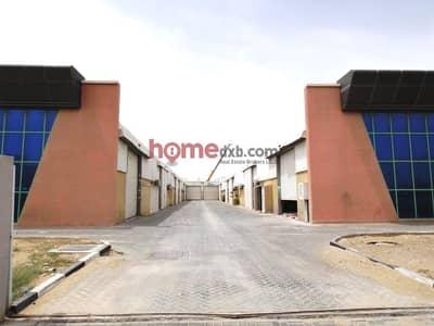 Warehouse for Sale in Dubai Investment Park (DIP), Dubai - DIP 2