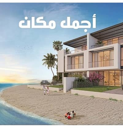 Your villa is located on the beachfront in Sharjah with an initial payment of AED 150,000
