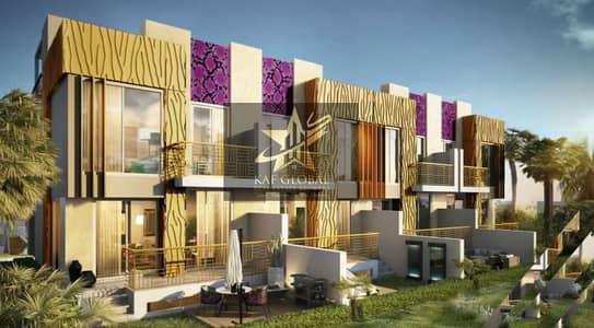 تاون هاوس 3 غرفة نوم للبيع في أكويا أكسجين، دبي - OFFER ENDS SOON