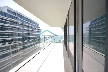 2 Bedroom Flat for Sale in Palm Jumeirah, Dubai - Best 2 bed 09 Unit || Serenia High Floor