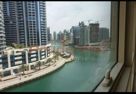 2BHK/Marina View/1.7m only/Call Now!