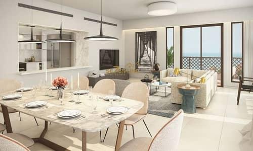 4 Bedroom Apartment for Sale in Umm Suqeim, Dubai - Off Plan Prestige Location for 4 Bedroom in Dubai