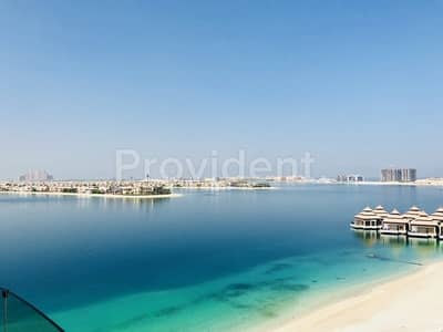 1 Bedroom Apartment for Sale in Palm Jumeirah, Dubai - Stunning and Unique Apt|Sea View|High Flr