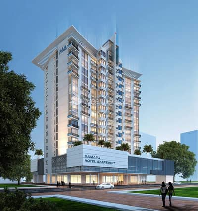 شقة فندقية 1 غرفة نوم للبيع في دبي لاند، دبي - Stunning investment in Samaya Hotel Apartments.