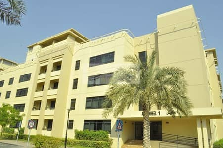 1 Bedroom Apartment for Rent in The Greens, Dubai - Furnished 1 BR+Study