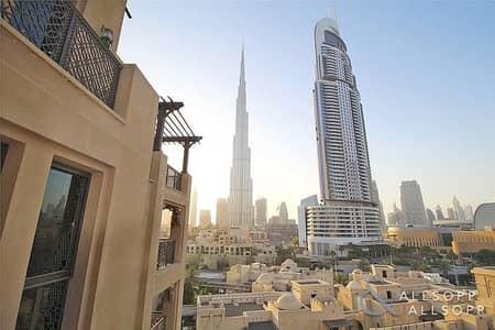 Two Bedroom | Vacant | Burj Khalifa View