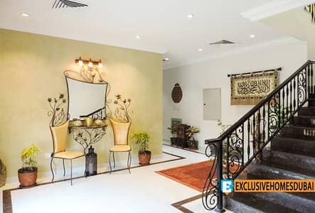 5 Bedroom Villa for Sale in The Villa, Dubai - Custom Built | 5 BR  Maid | Park Facing