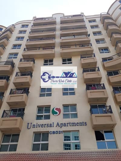 1 Bedroom Flat for Sale in International City, Dubai - Exclusive Vacant One Bed in Universal Apartment CBD21 !!