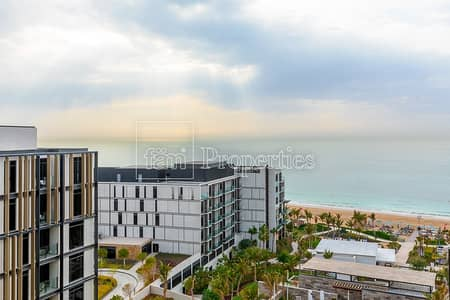 1 Bedroom Flat for Rent in Bluewaters Island, Dubai - Furnished Exclusive 1BED | Beach Access