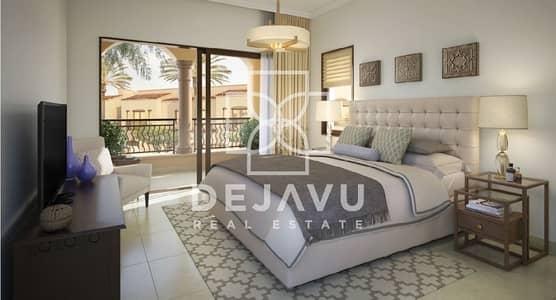 Amazing Three Bedroom For Sale in Casa Dora