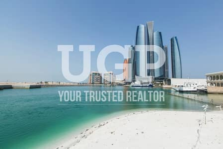 Plot for Sale in Nareel Island, Abu Dhabi - A Exclusive Unique Home for UAE Nationals