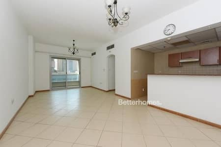 Bright | Vacant | Two Bedroom | Low Floor