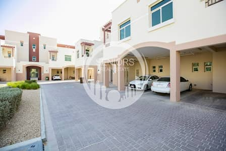Appealing 2BR Townhouse with a Low Price