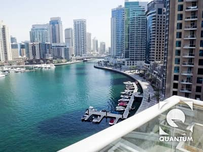 Marina View | Furnished | New to Market