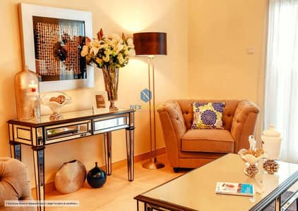 Amazing Deal For Brand New 2 Beds In Al Furjan