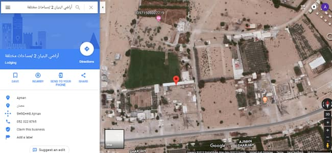 Plot for Sale in Al Yasmeen, Ajman - Special offer on residential land's behind Hamidya park only 269k