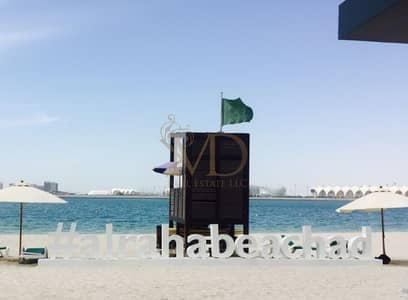 3 Bedroom Apartment for Sale in Al Raha Beach, Abu Dhabi - The largest layout available w/ sea view