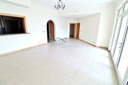 2 Bedroom Flat for Rent in Palm Jumeirah, Dubai - Exclusive with HMS | Beach access | 2br