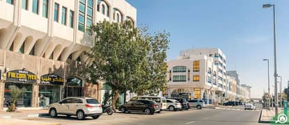 Find out more about Al Salam Street