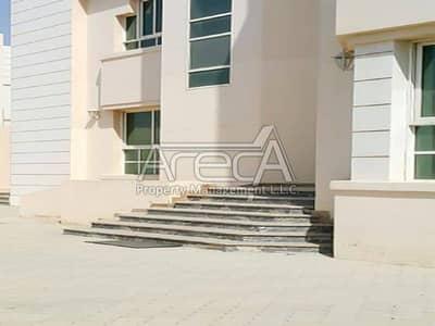 3 Villa Mini Compound of 7 Master Bedrooms in MBZ City