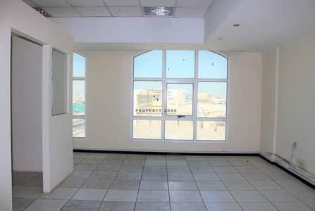 Office for Rent in Al Garhoud, Dubai - Ready to Move In Fitted Office Space in  Al Garhoud