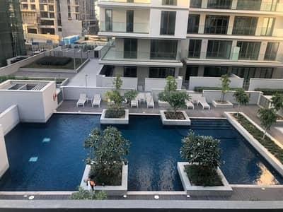 شقة 3 غرفة نوم للايجار في مدينة محمد بن راشد، دبي - live the luxury 3+maids Brand New Well Priced