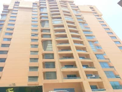 Deal of the day. . . . One Bedroom apartment For SALE In Al Nuamiyia Tower