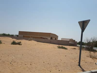 ارض تجارية  للبيع في المنطقة الحرة - الحمرية، الشارقة - أرض / قطعة أرض للبيع في منطقة حرة ، الشارقة