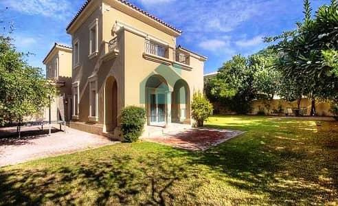 Arabian Ranches 4 Bedroom Plus Maid's  In Alvorada