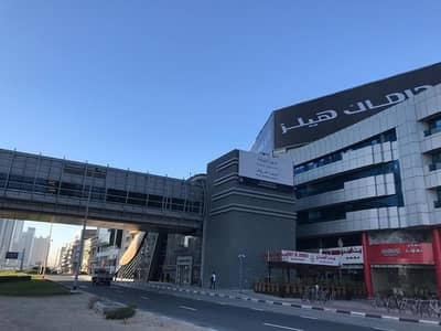 Shop for Rent in Al Wasl, Dubai - Retail Shop/Showroom for rent on Sh. Zayed Road, opposite Downtown Dubai and City walk.
