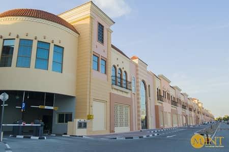مکتب  للايجار في الصفا، دبي - مکتب في الصفا 1 الصفا 643360 درهم - 3991927