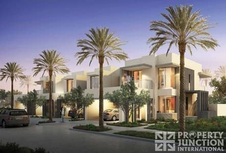 3 Bedroom Townhouse for Sale in Dubai Hills Estate, Dubai - 3 Bed Townhouse in Maple