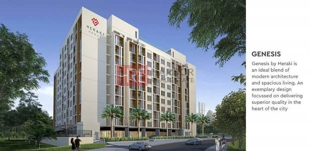 686cd20f2422 2 Bedroom Apartments for Sale in Arjan - 2 BHK Flats Page-6