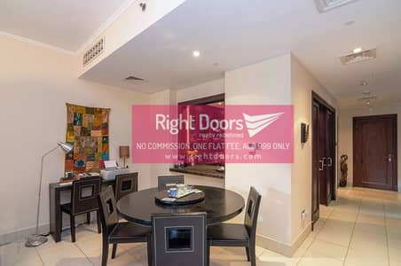 2 Bedroom Flat for Rent in Old Town, Dubai - Only pay AED 999! No 5% Com!