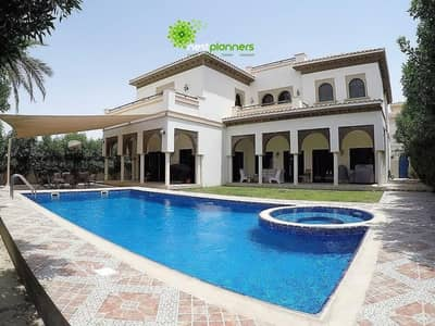 5 Bedroom Villa for Rent in The Villa, Dubai - Stunning 5 BedRoom Villa| Maids | Flexible Cheques