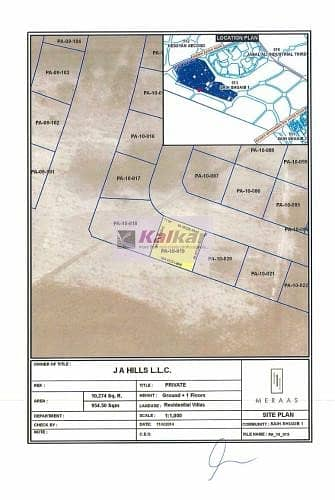 2 Jebel Ali Hills, Spacious Freehold Residential Villa Land G+1 for Sale !!!