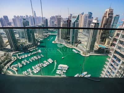 Exclusive Full Marina View One Bed