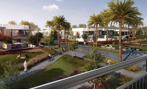 5 Bedroom Villa for Sale in Dubai Hills Estate, Dubai - Post handover payment plan 5 BR Maple 1