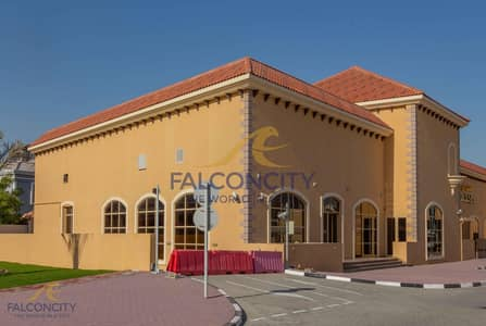 محل تجاري  للايجار في دبي لاند، دبي - Restaurant  Food court | Beautiful Community - Commission FREE