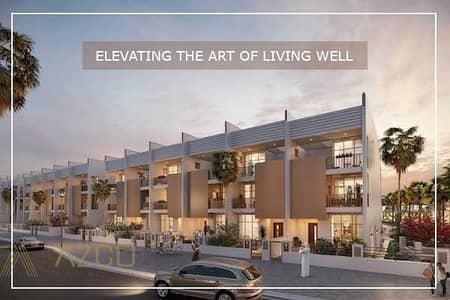 تاون هاوس 4 غرفة نوم للبيع في قرية جميرا الدائرية، دبي - DREAM HOME AT A DREAM PRICE | LAVISH LIFESTYLE | PRIVATE ELEVATOR